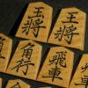 ツゲの将棋の駒